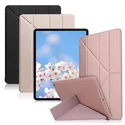 AISURE for iPad Pro 2018 11吋 星光閃亮Y折皮套