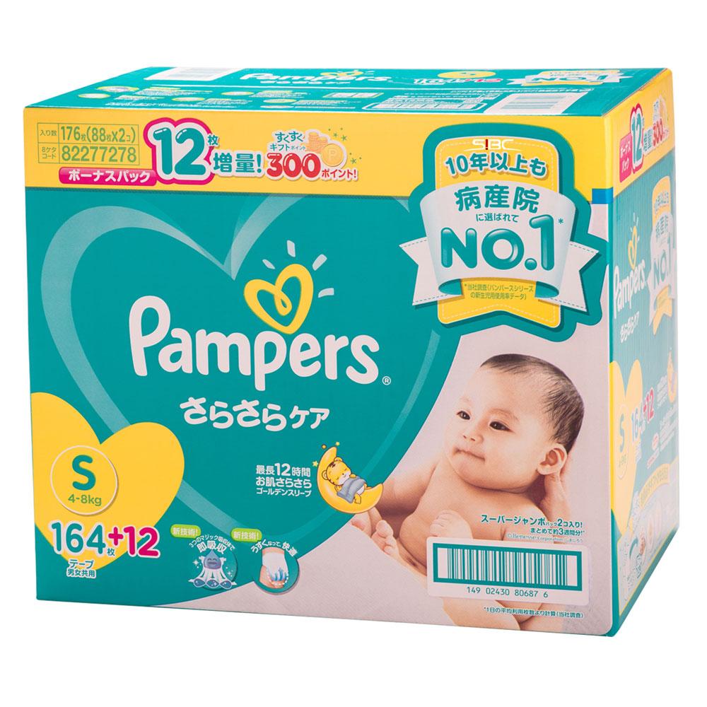日本pampers 巧虎限定黏貼紙尿褲 日本境內彩盒版 S 88片x2包/箱