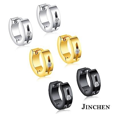 JINCHEN 白鋼C扣耳環 單個