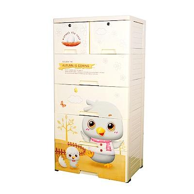 【Mr.box】大面寬-五層抽屜式附輪收納櫃(可愛醜小鴨)