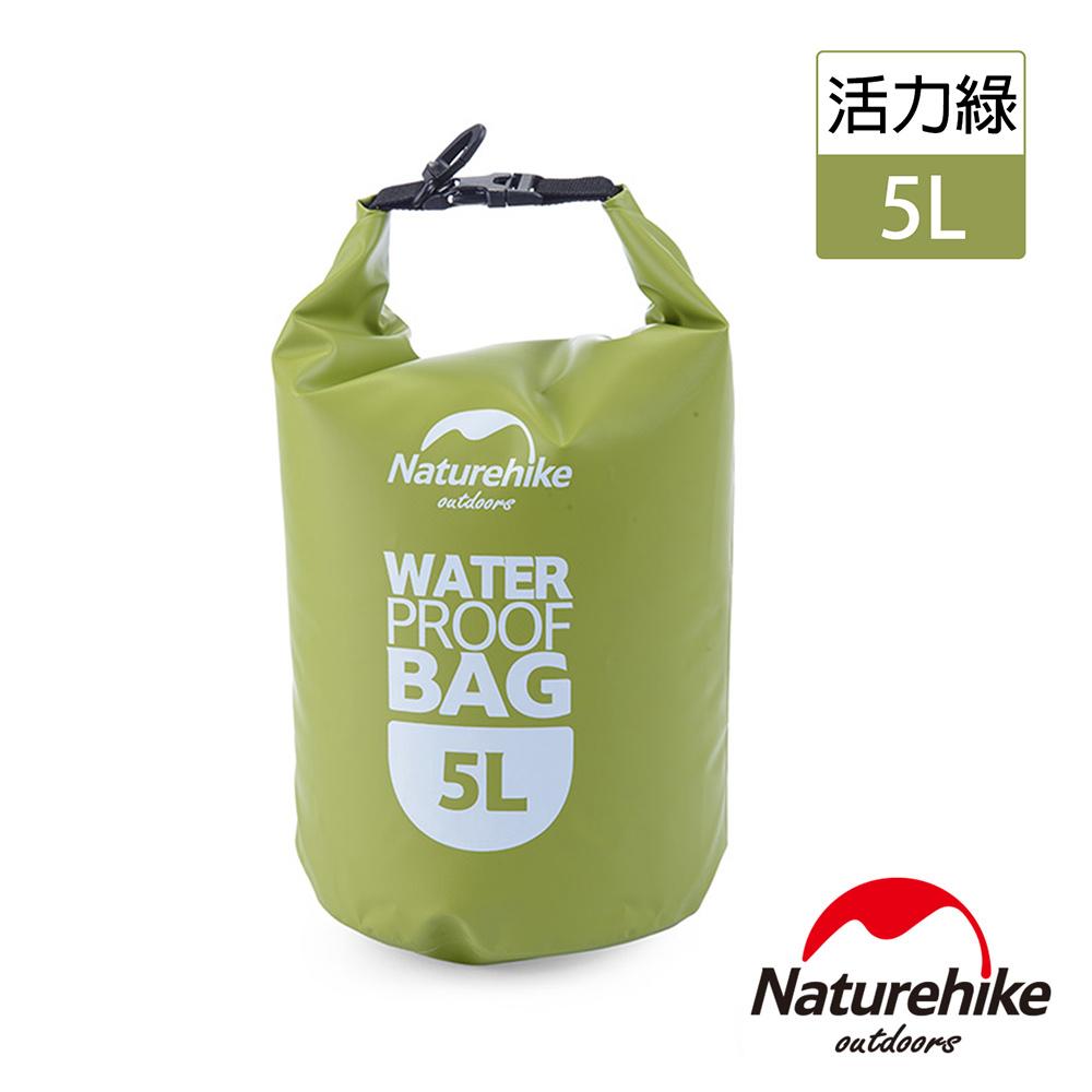 Naturehike 戶外超輕防水袋5L 活力綠