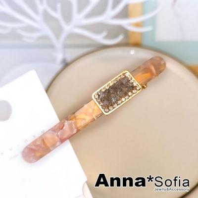 AnnaSofia 柔雲石紋 純手工小邊夾髮夾(透藍粉-長方墜)