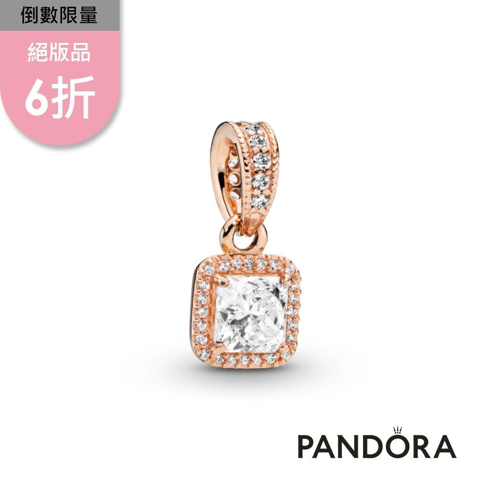 【Pandora官方直營】璀璨方形吊墜