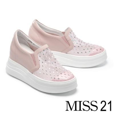 休閒鞋 MISS 21 華麗率性水鑽網布拼接內增高休閒鞋-粉