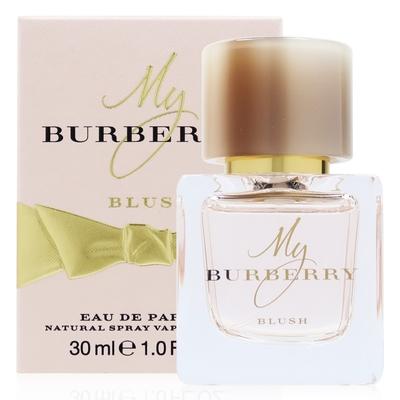 BURBERRY MY BURBERRY BLUSH 女性淡香精 30ML (平行輸入)