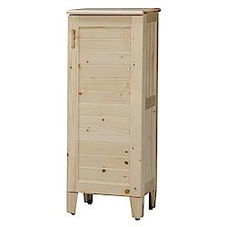 綠活居 德比瑞時尚1.5尺實木單門鞋高鞋櫃/玄關櫃-45x36x108cm-免組