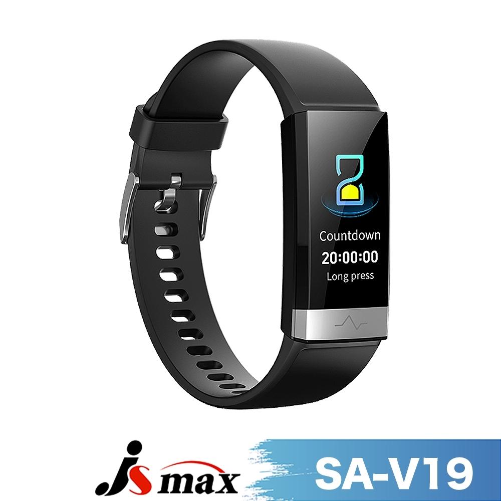 [JSmax] SA-V19超智能AI健康運動管理手環