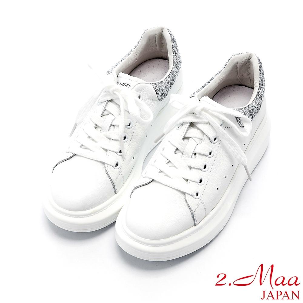 2.Maa 拼接風牛皮綁帶厚底小白鞋 - 銀灰