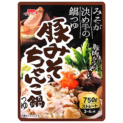 Ichibiki 火鍋高湯底[豬肉專用味噌口味](750g)