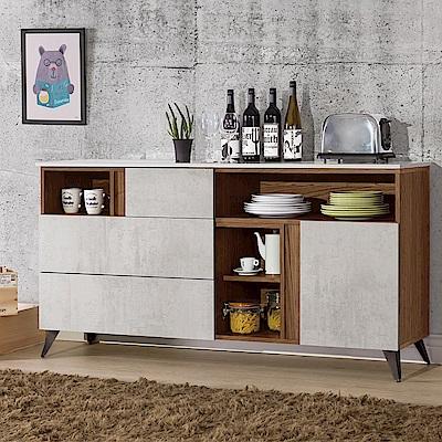 H&D 緹諾5.3尺餐櫃