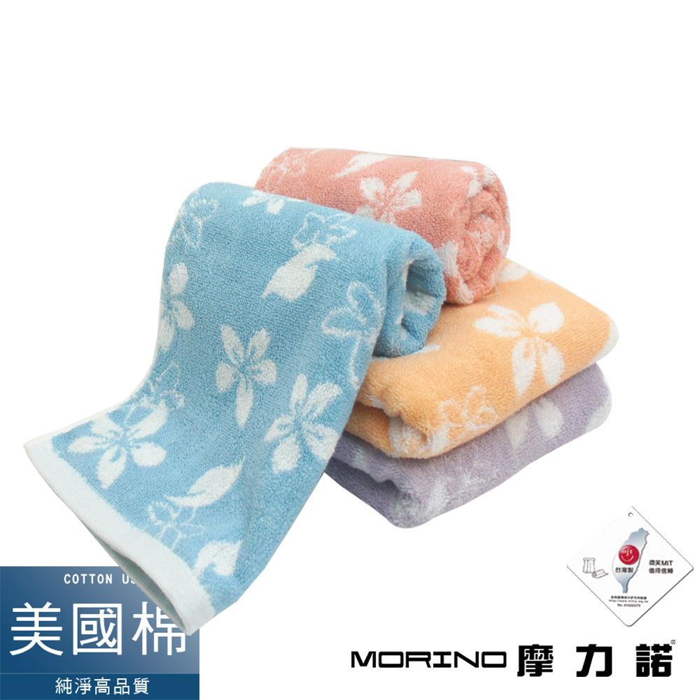 美國棉抗菌消臭油桐花毛巾(超值2件組) MORINO摩力諾