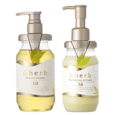 日本&herb 植萃豐盈洗護組(洗髮乳1.0+護髮霜3.0)