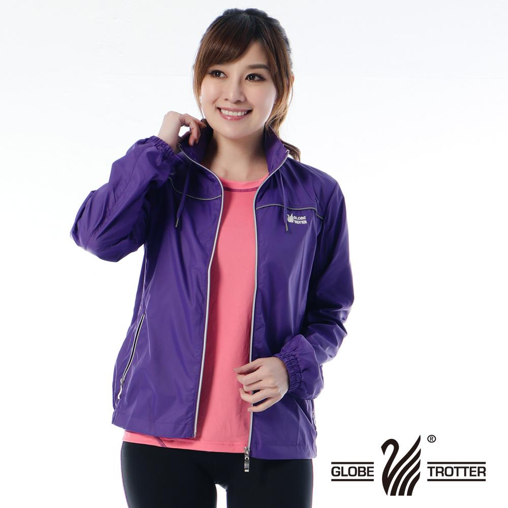 【遊遍天下】女款抗UV防風防潑水反光條輕量連帽外套G0320暗紫