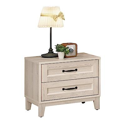 文創集 迪亞時尚1.8尺木紋床頭櫃/收納櫃-54x40x47cm-免組