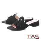 TAS流蘇羊麂皮寬版繫帶涼拖鞋-時尚黑
