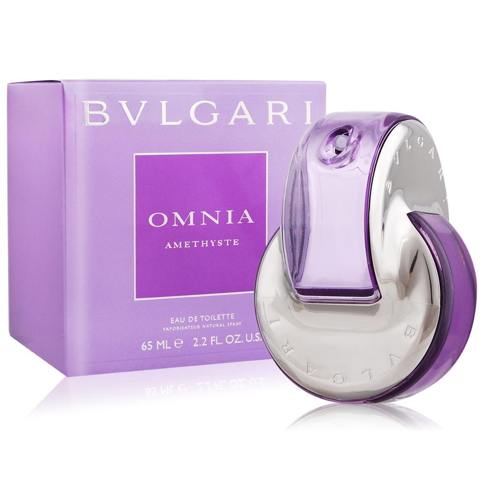 BVLGARI 寶格麗  紫水晶女性淡香水 Omnia Amethyste 65ml-國際航空版