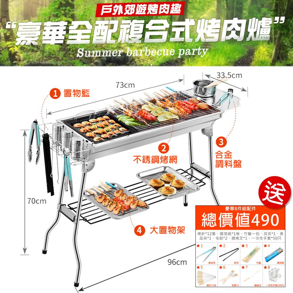 【KISSDIAMOND】豪華16件全配複合式不鏽鋼烤肉爐烤肉架(煎烤兩用/超值16件組)