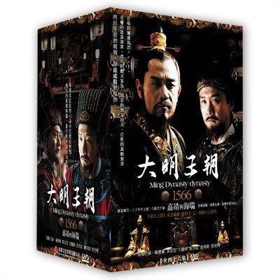 大明王朝1566嘉靖與海瑞 (新大明王朝) DVD