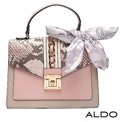 ALDO 原色局部蛇紋金屬鏈掀蓋式轉釦兩用包~優雅粉紫