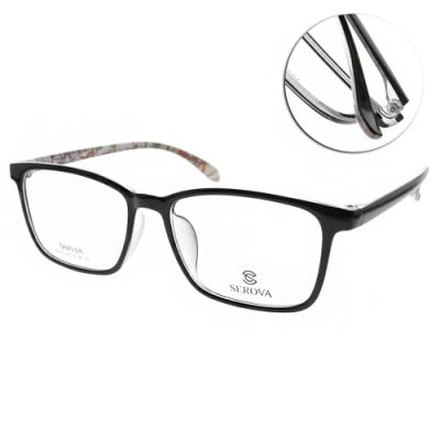 SEROVA眼鏡 熱銷方框款/黑-碎花 #SF237 C7