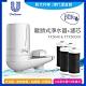 【Unilever 聯合利華】Pureit龍頭式淨水器TX3040*1+FTX30C05濾芯*3(共1台淨水器+4支濾心) product thumbnail 2
