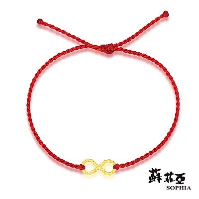 蘇菲亞SOPHIA - G LOVER系列幸運結黃金手環(紅)