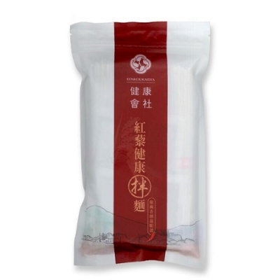 【健康會社】紅藜健康拌麵_椒麻香燻龍眼殼4包組(4入/包)
