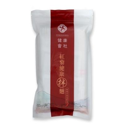 【健康會社】紅藜健康拌麵_椒麻香燻龍眼殼6包組(4入/包)