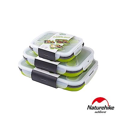 Naturehike 可微波耐熱 折疊式密封保鮮盒 附匙叉 超值3入組(小 中 大)
