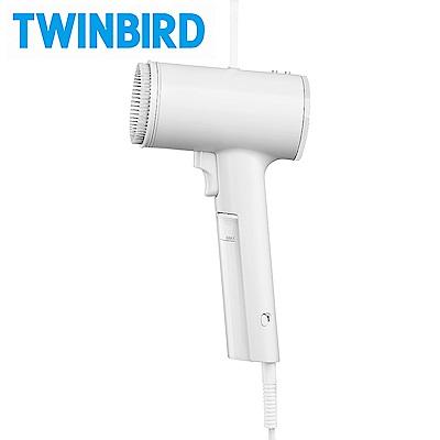 日本TWINBIRD-高溫抗菌除臭 美型蒸氣掛燙機(白)TB-G006TWW