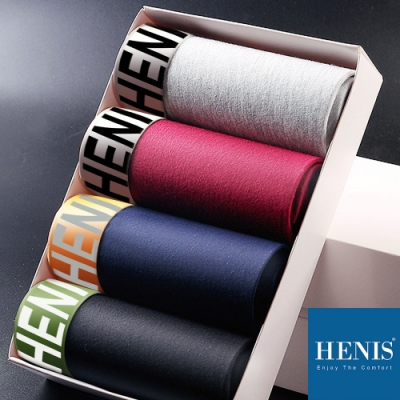 [時時樂限定] HENIS熱銷20年 木戴爾零著感 立體四角褲 (4入精裝)