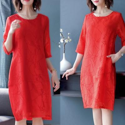 【韓國K.W.】韓流都會風采紋理設計印花洋裝-3色