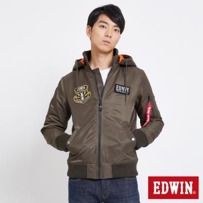 EDWIN 貼布繡立領可拆帽 舖棉MA1外套-男-墨綠