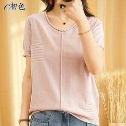 初色  簡約純色針織衫-共6色-(M-2XL可選)