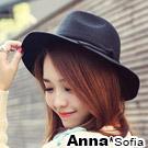 AnnaSofia 簡約側綁結 毛呢寬簷紳士帽禮帽(酷黑)