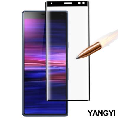 揚邑 Sony Xperia 10 Plus 滿版鋼化玻璃膜3D曲面防爆抗刮保護貼-黑