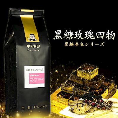 中年大叔 黑糖玫瑰四物(420g/包,共兩包)