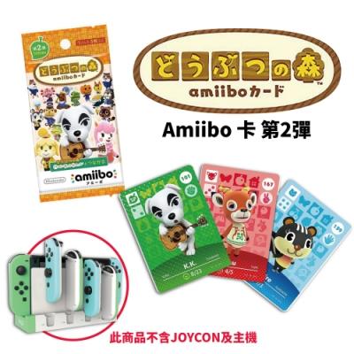 (預購) Switch 動物森友會 amiibo卡第二彈 (一盒50包入)+Switch 蟒蛇充電座