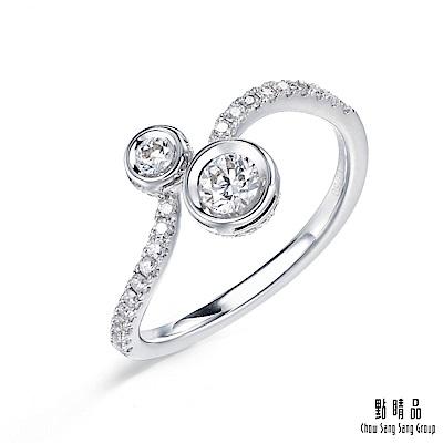 點睛品Infini Love Diamond Iconic系列0.24克拉鑽石戒指