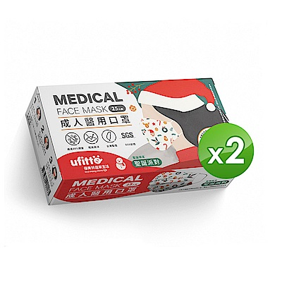 善存 醫用口罩(未滅菌)(雙鋼印)-成人平面 聖誕派對(25入/盒x2)