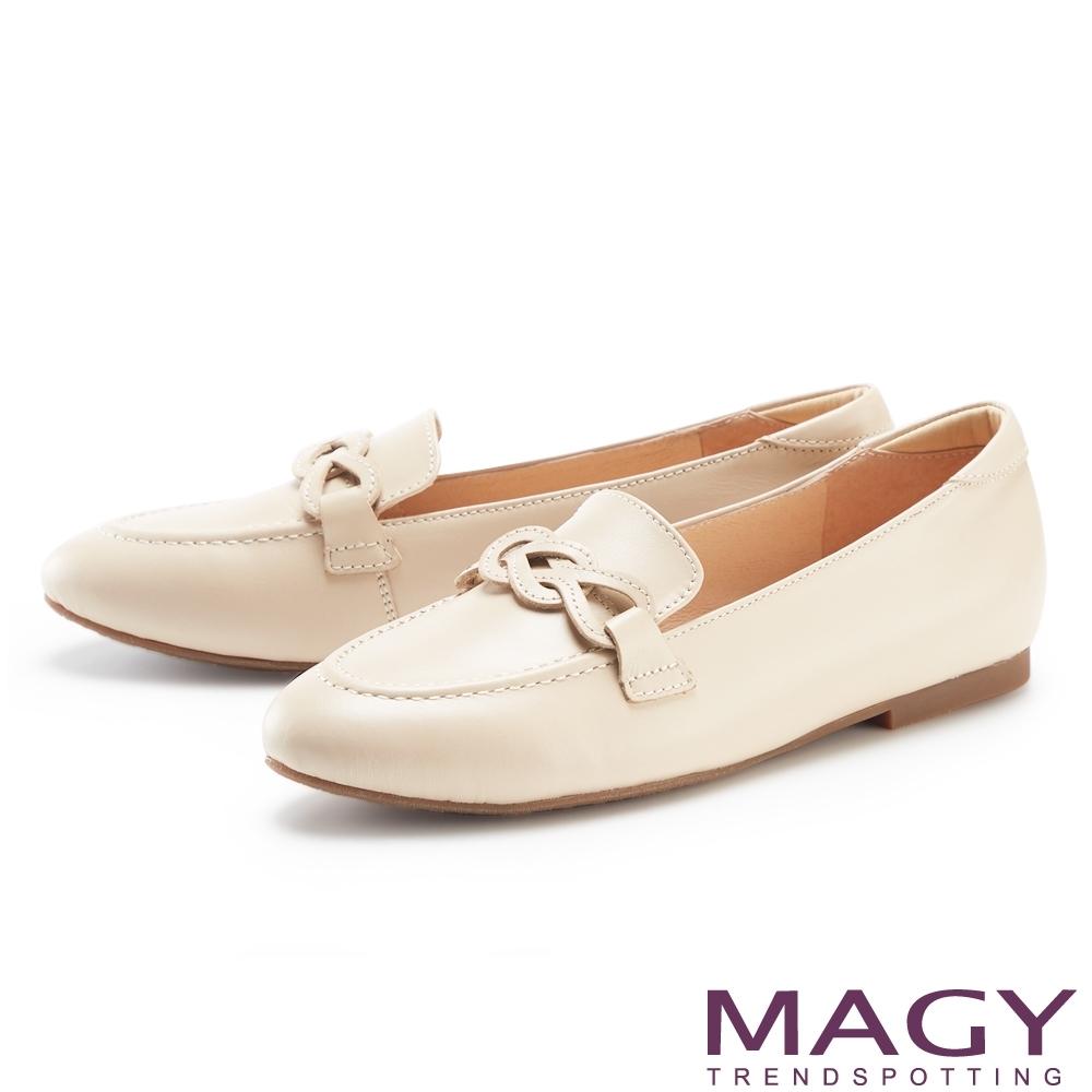 MAGY 嚴選真皮造型平底 女 樂福鞋 杏色
