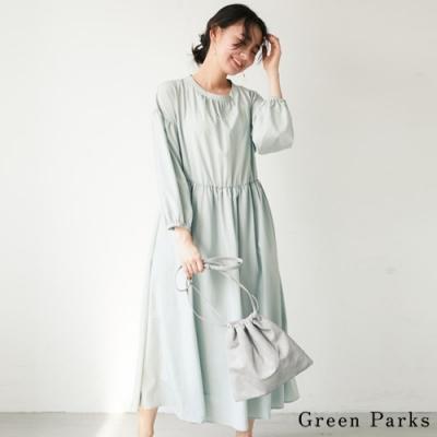 Green Parks 甜美後綁帶抓褶感洋裝