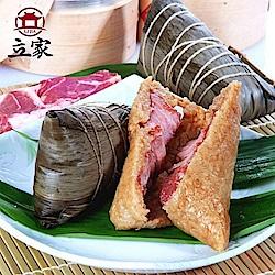 任選_南門市場立家 湖州鮮肉粽(2入)