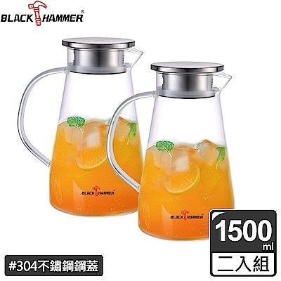 【BLACK HAMMER_二入組】沁涼耐熱玻璃水瓶1500ML