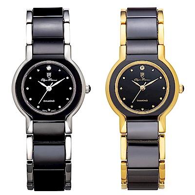 OlymPianus奧柏表 簡約陶瓷真鑽腕錶