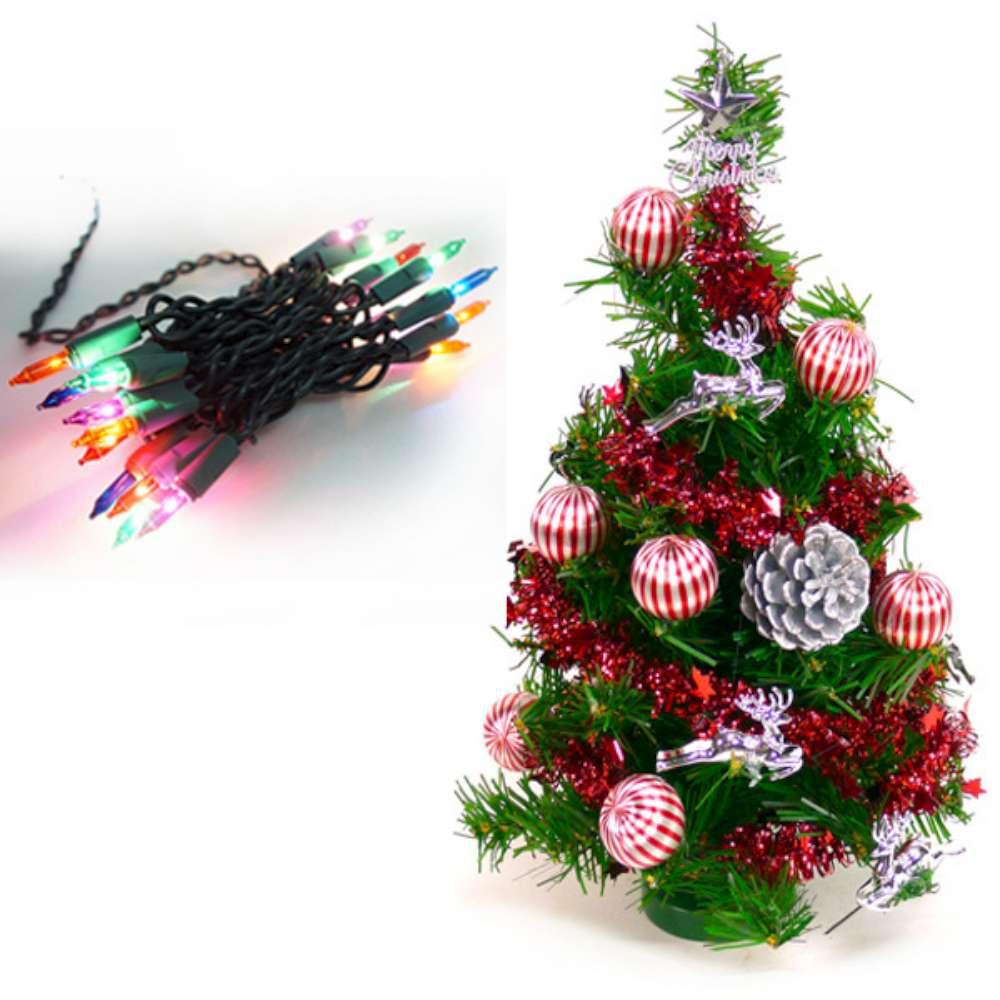 摩達客 迷你1尺(30cm)裝飾聖誕樹(銀松果糖果球色系+20燈樹燈串)