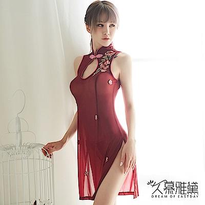 角色扮演服 古典高領透紗性感旗袍。紅色 久慕雅黛