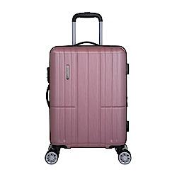 AIRLINE -20吋拉鍊箱-粉紅 OD1716B20PK