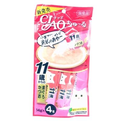 日本 CIAO 啾嚕燒肉泥 SC-74 11歲高齡貓 鮪魚&鰹魚風味 14g*4入