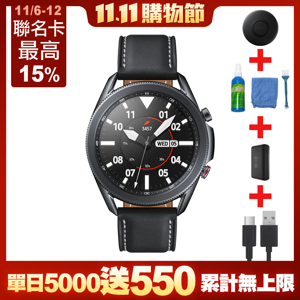 三星Samsung Galaxy Watch3 不鏽鋼 45mm (LTE) R845 product image 1